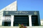 انتقادهایی که تشکلهای دانشجویی از مدیریت دانشگاه شیراز کردند