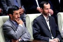 بقایی به احمدی نژاد وعده پست در دولتش داد