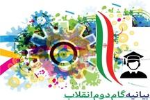 رئیس دانشگاه فردوسی: دانشگاهها در تحقق گام دوم انقلاب نقشی مهم دارند