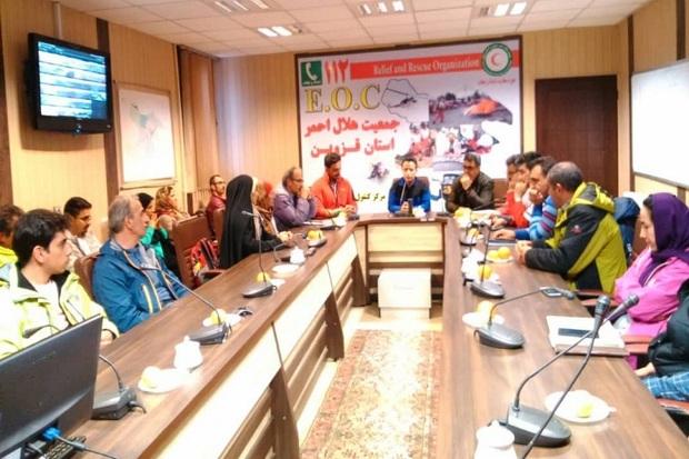 دوره دانش افزایی جی پی اس موبایل در قزوین برگزار شد