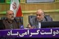بازوند و الهی تبار در کرمانشاه می مانند