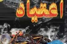 خروج مازندران از وضعیت قرمز مصرف مواد مخدر در دولت تدبیر و امید