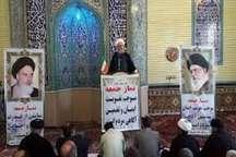 امام جمعه هریس: آزادی موصل پایان عمر خلافت های ساختگی است