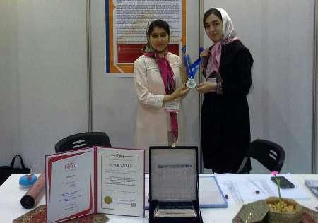 دانش آموزان قزوینی نشان نقره مسابقات زنان مخترع جهان را کسب کردند