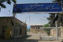 صادرات 293 میلیون دلار کالا از گمرکات و بازارچه های مرزی استان کرمانشاه
