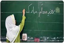پیام استاندار آذربایجان غربی به مناسبت روز معلم
