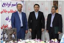 مدیر کل فنی و حرفه ای اصفهان تغییر کرد
