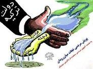 سد سازی ترکیه کل ایران را درگیر مسئله ریزگردها می کند