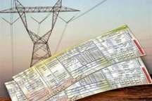بدهی دستگاه های اجرایی به شرکت برق 69 میلیارد تومان است
