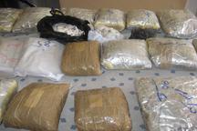 96 کیلوگرم مواد مخدر در تویسرکان کشف شد