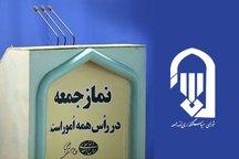 محورهای خطبه های نماز جمعه روز قدس شهرهای استان بوشهر