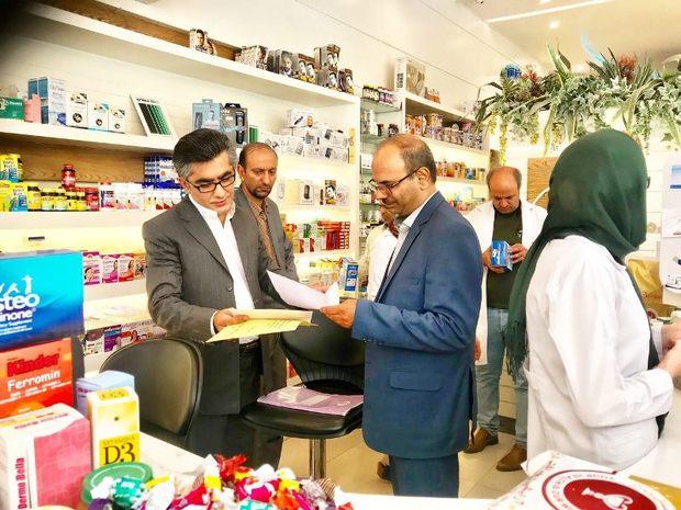 طرح نظارت بر داروخانه ها در مشهد آغاز شد