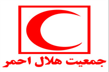 بهرهمندی 174 مصدوم از خدمات هلال احمر قزوین