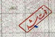ثبت روزانه 13 مورد فوت در استان زنجان