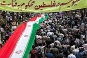 حقیقی: حمایت از فلسطین وظیفه تاریخی جهان اسلام است
