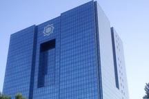 استقلال بخشی به بانک مرکزی راهحلی برای چالشهای پولی و مالی