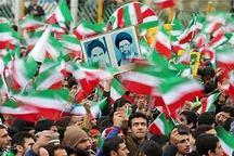 راهپیمایی 22 بهمن در استان یزد آغاز شد