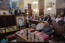 مراسم بزرگداشت امام(س) فردا شب از سوی انجمن کلیمیان برگزار می شود
