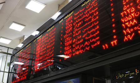 هفت میلیارد و 600 میلیون ریال سهام در بورس قزوین داد و ستد شد