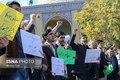 دانشگاهیان دانشگاه تبریز سخنان ترامپ علیه کشورمان را محکوم کردند