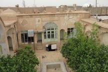 2 خانه تاریخی کاشان در فهرست آثار ملی ثبت شده است