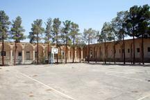 « مدرسه عبرت » نایین ثبت ملی شد