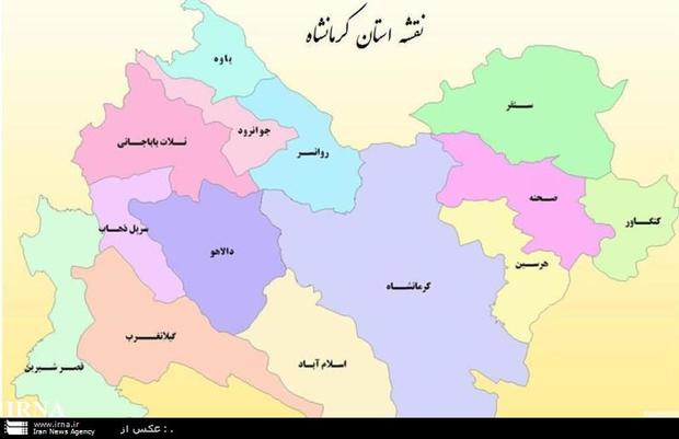 کرمانشاه در هفته ای که گذشت (13 تا 19 بهمن)