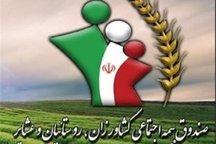 پوشش بیمه ای روستاییان استان اردبیل افزایش یافت