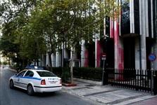 عکس/ حمله رنگی به ساختمان وزارت خارجه یونان