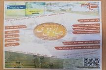 اردوهای جهادی دانشگاه علوم پزشکی در مناطق حاشیه نشین تبریز برگزار میشود