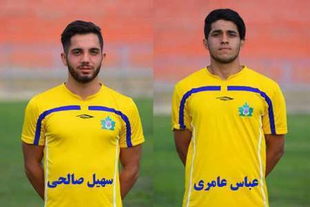 2 بازیکن نفت و گاز گچساران به لیگ برتر فوتبال پیوستند