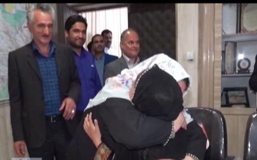 باران به آغوش مادرش بازگشت