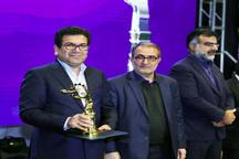 تندیس طلایی واحد برتر حامی حقوق مصرف کنندگان فارس  به سیمان لامرد اعطا شد