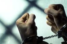 دستگیری کلاهبردار اینترنتی در مازندران