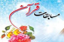 برگزاری مسابقه های قرآن کریم اوقاف در 13 شهرستان گیلان