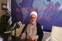 الزامات حماسهآفرینی ملی در ۲۹ اردیبهشت
