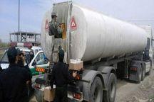 30 هزار لیتر سوخت قاچاق در همدان کشف شد