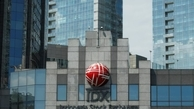 سقف ساختمان بورس جاکارتا فرو ریخت+ تصاویر
