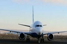 توضیحات کیش ایر در خصوص علت تغییر مسیر پرواز کیش- کاشان