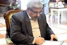 12 فروردین روز تاریخی ملت ایران در ایجاد پایه های حکومت اسلامی است
