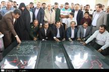 یادمان شهدای گمنام در بوستان امام رضا (ع) شیراز افتتاح شد