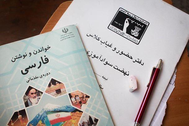 ۶۸.۳ درصد اهداف پیشبینی شده در سوادآموزی کرمان تحقق یافت