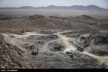 اطلس معدنی استان در اختیار سرمایهگذاران قرار میگیرد