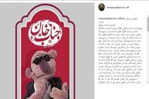 توضیحات تازه محمد بحرانی درباره سرنوشت «جنابخان»+ عکس