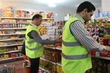 طرح تشدید نظارت بر بازار شب عید در ایوان آغاز شد