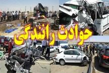 سانحه رانندگی در بزرگراه ذوب آهن اصفهان هفت مصدوم داشت