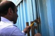 کار سه واحد صنفی غیر بهداشتی در مرودشت به تعطیلی کشید
