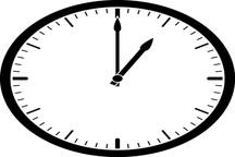 تغییر ساعات کار ادارات در استان سمنان
