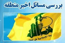 نماینده ارشد دفتر حزب الله در ایران: کار آمریکا در منطقه غرب آسیا رو به اتمام است