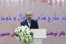 نوبخت: ایران، مروج اسلام رحمانی است   مردم مقابل افراطیون ایستاده اند